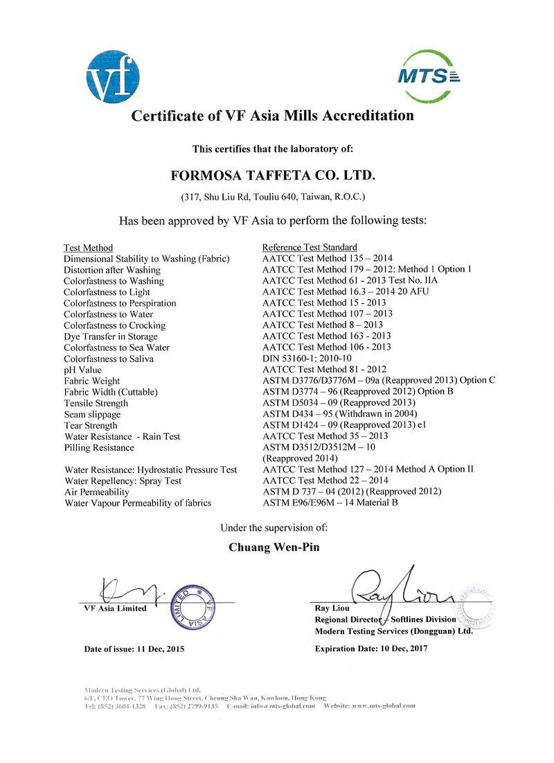 FTC VF Laboratory Certificate for Taiwan