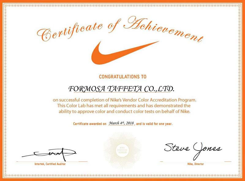 certif_NIKE_Color_L1 for FTC Taiwan