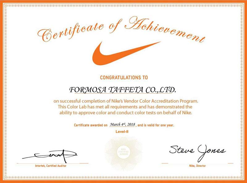 certif_NIKE_Color_L2 for FTC Taiwan