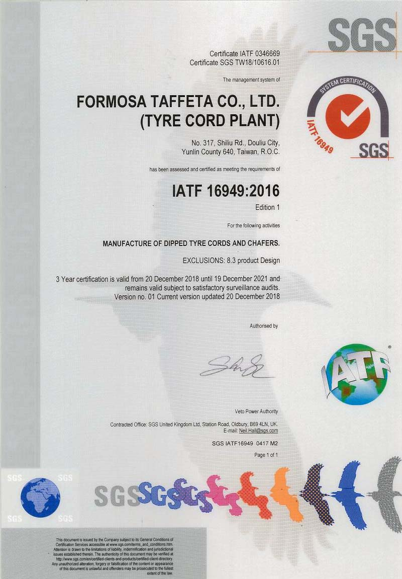 IATF 16949 Certificate for FTC TyreCord