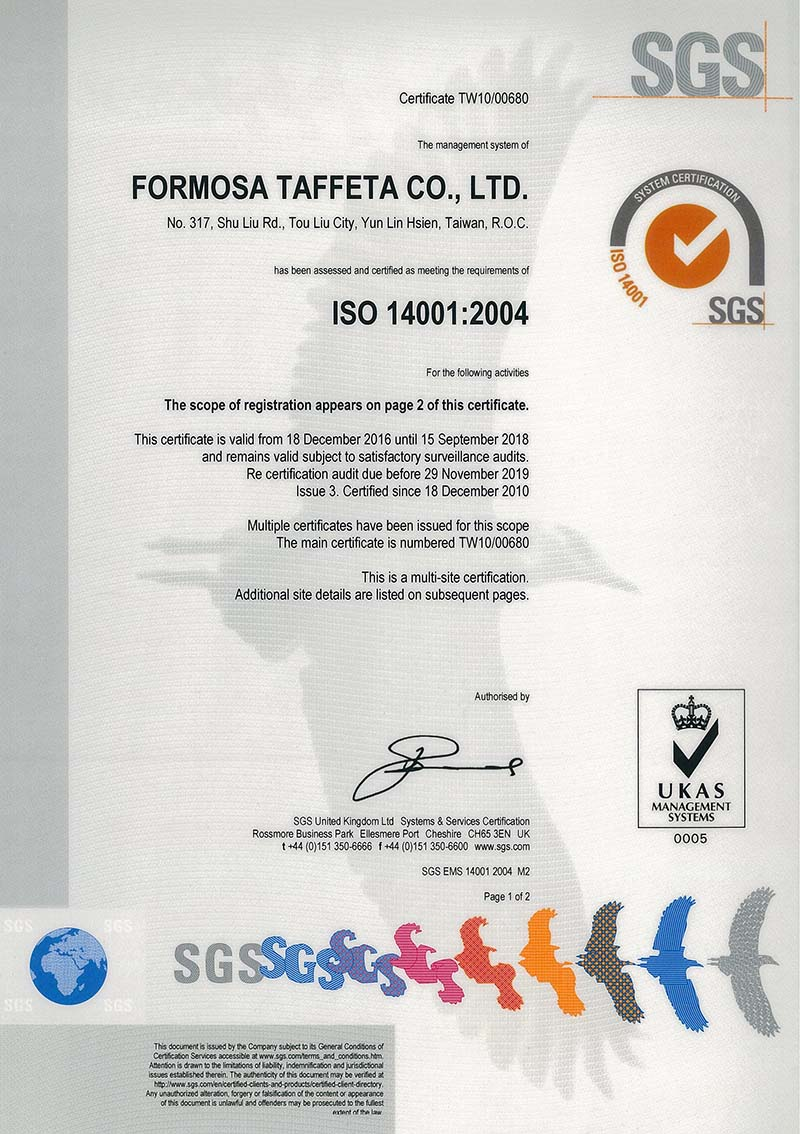 FTC SGS ISO 14001 Certificate for Taiwan 1