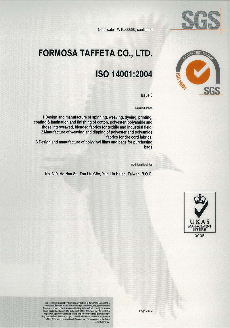 FTC SGS ISO 14001 Certificate for Taiwan 2