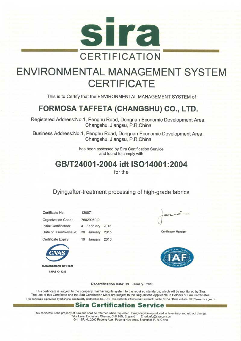 FTC SGS ISO 14001 Certificate for Changshu Plant
