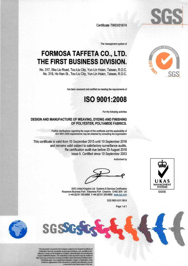 FTC ISO 9001 Certificate for 1st Business Division