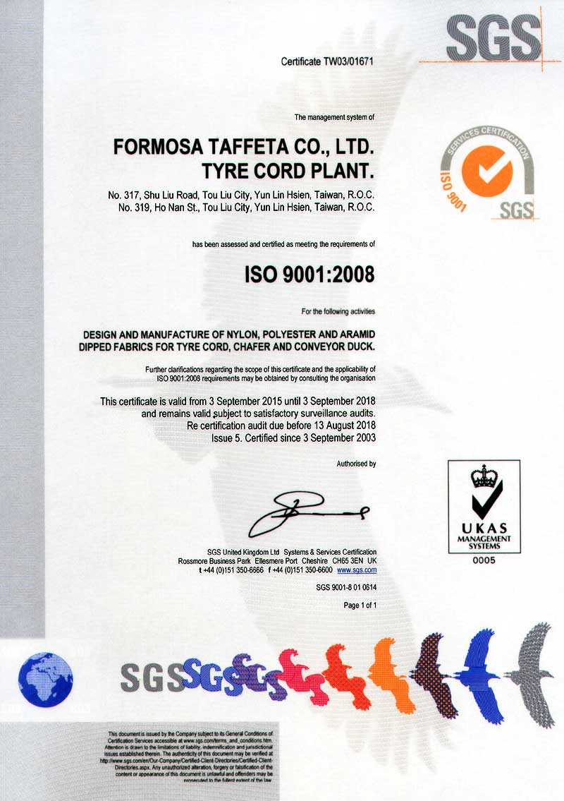 FTC ISO 9001 Certificate for Tyre Cord Plant