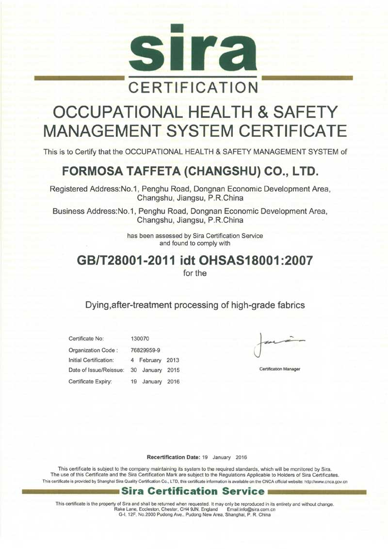 FTC OHSAS 18001 Certificate for Changshu Plant