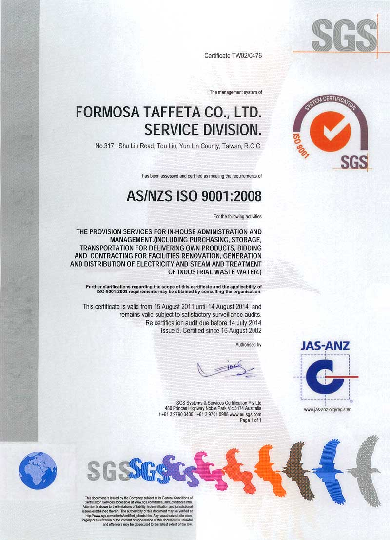 FTC ISO 9001 Certificate for Service Division