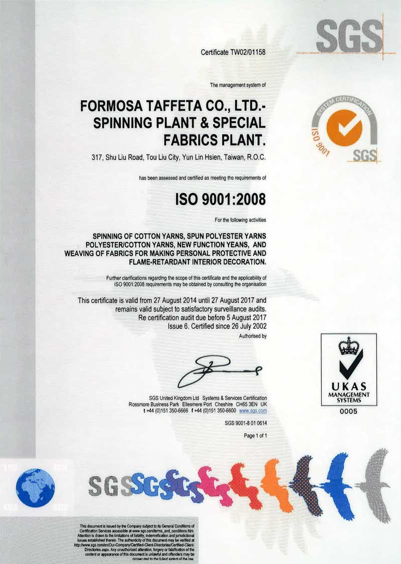 FTC ISO 9001 Certificate for Spinning Plant & Special Fabric Plant