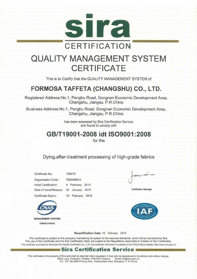 FTC ISO 9001 Certificate for Changshu Plant